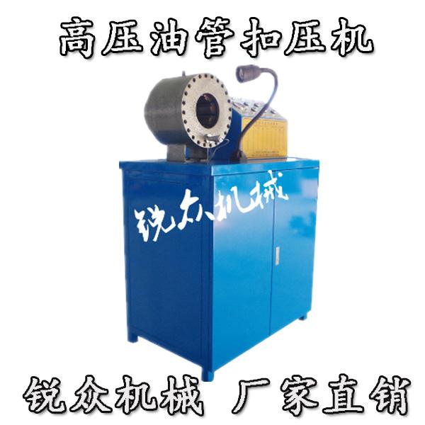 扣压油管_产品展示-河南省锐众机械设备有限公司